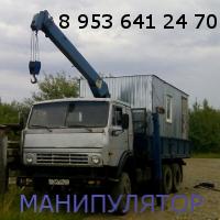 КАМАЗ-МАНИПУЛЯТОР
