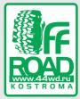 Костромской OffRoad Club
